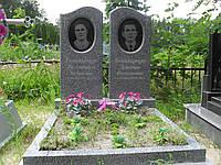 Памятник на двоих человек из серого гранита № 1610