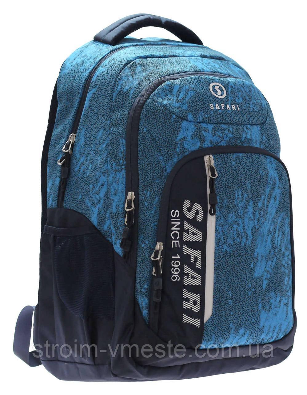 Рюкзак, 3 отделения, 48*31*20см, PL, Safari Trend, 19-107L-1, SAFARI