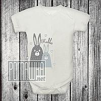 Детский боди футболка р 62 1-3 мес бодик с коротким рукавом для новорожденных малышей КУЛИР 3087 Бежевый