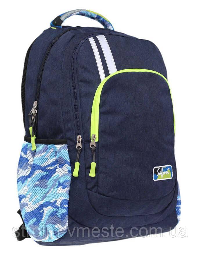 Рюкзак, 2 отделения, 49*31*18см, PL, Safari Sport, 19-139L-1, SAFARI