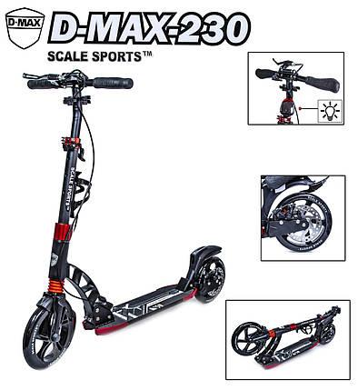 Двухколесный самокат Scale Sports. D-Max -230. Black. Дисковый, фото 2