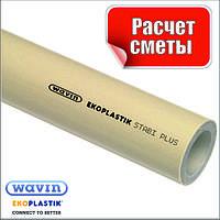 Труба STABI PN25 D.25 армированная полипропиленовая Ekoplastik
