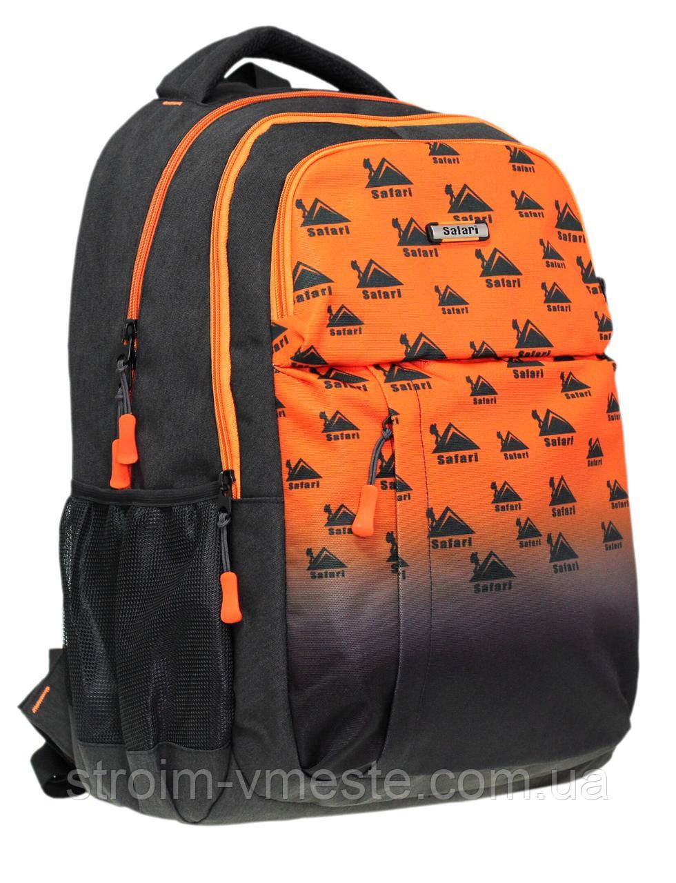 Рюкзак, 2 відділення, 46*30*19см, PL, Safari Trend, 19-113L-1, SAFARI