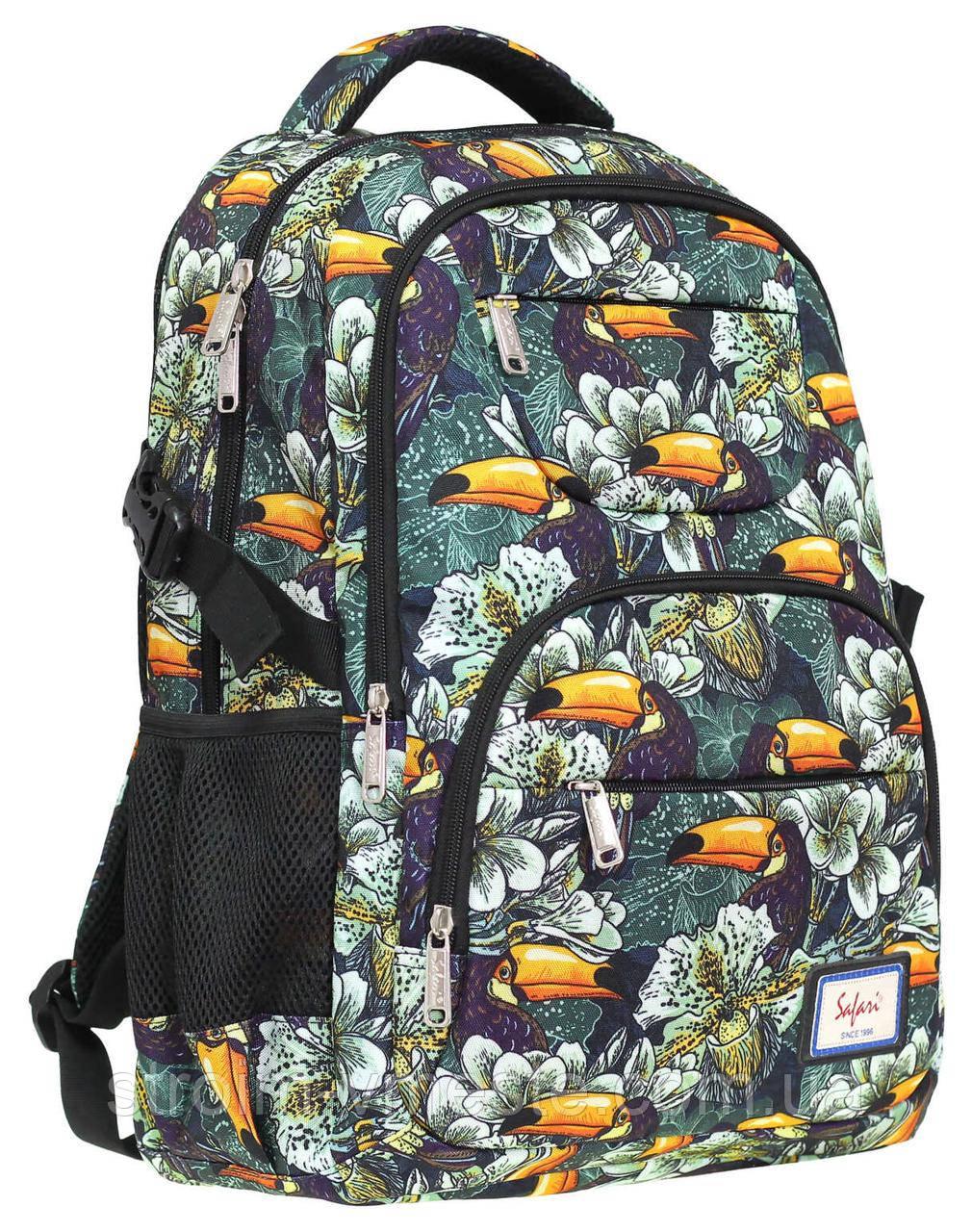 Рюкзак, 2 отделения, 46*30*17см, PL, Safari Trend, 19-111L-1, SAFARI