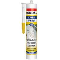 Герметик Soudal силиконовый нейтральный санитарный 300 мл прозрачный