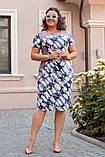 Модное женское летнее платье,ткань масло принт,размеры:52,54,56,58., фото 2