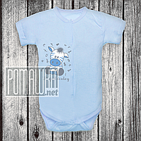 Детский боди футболка р 62 1-3 мес бодик с коротким рукавом для новорожденных малышей КУЛИР 3087 Голубой
