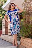 Модное женское летнее платье,ткань масло принт,размеры:52,54,56,58., фото 3