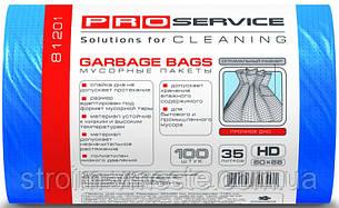 PRO Пакет для мусора п/е 50*55 35л/100шт