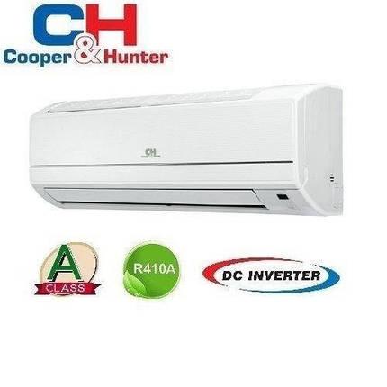 Кондиционер- Cooper&Hunter Inverter Мульти-сплит Внутренние настенные блоки (-15°C) CHML-IW12INK, фото 2