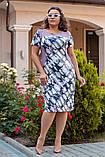 Модное женское летнее платье,ткань масло принт,размеры:52,54,56,58., фото 4