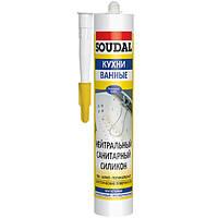 Герметик Soudal силиконовый нейтральный санитарный 300 мл белый