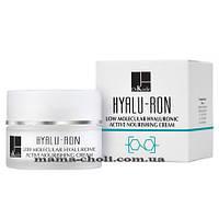 Питательный крем c гиалуроновой кислотой Hyalu-Ron Dr.Kadir