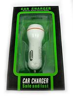 Зарядка автомобильная CAR CHARGER 12V 2 USB круглая белая с полоской