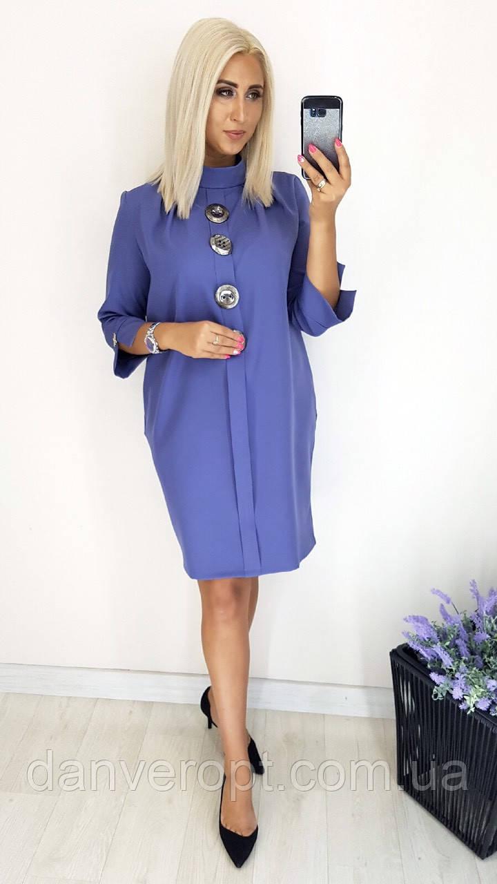 Платье женское модное стильное размер 48-52 купить оптом со склада 7км Одесса