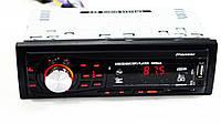 Автомобильные магнитолы | Автомагнитола MP3 4006U ISO