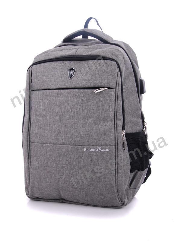 Рюкзак школьный 47*30 Superbag