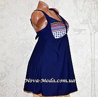 Большой 60 размер. Женский синий купальник батал с юбкой, купальник-платье для полных дам, мягкая чашка