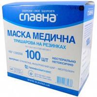 """Маска медицинская 3-слойная на резинках 100 шт/уп. """"Технокомплекс"""""""
