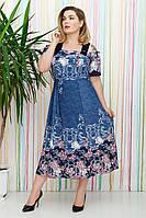 Платье большого размера (54-64) Меган, красивое