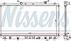 Радиатор охлаждения TOYOTA, Nissens 646991