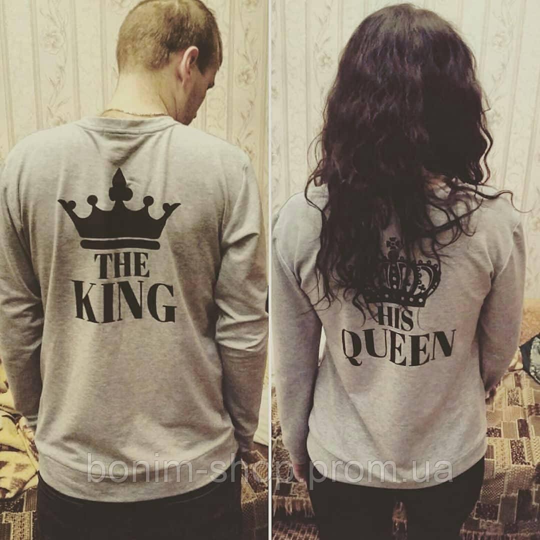 Серые свитшоты для пар The King и His queen