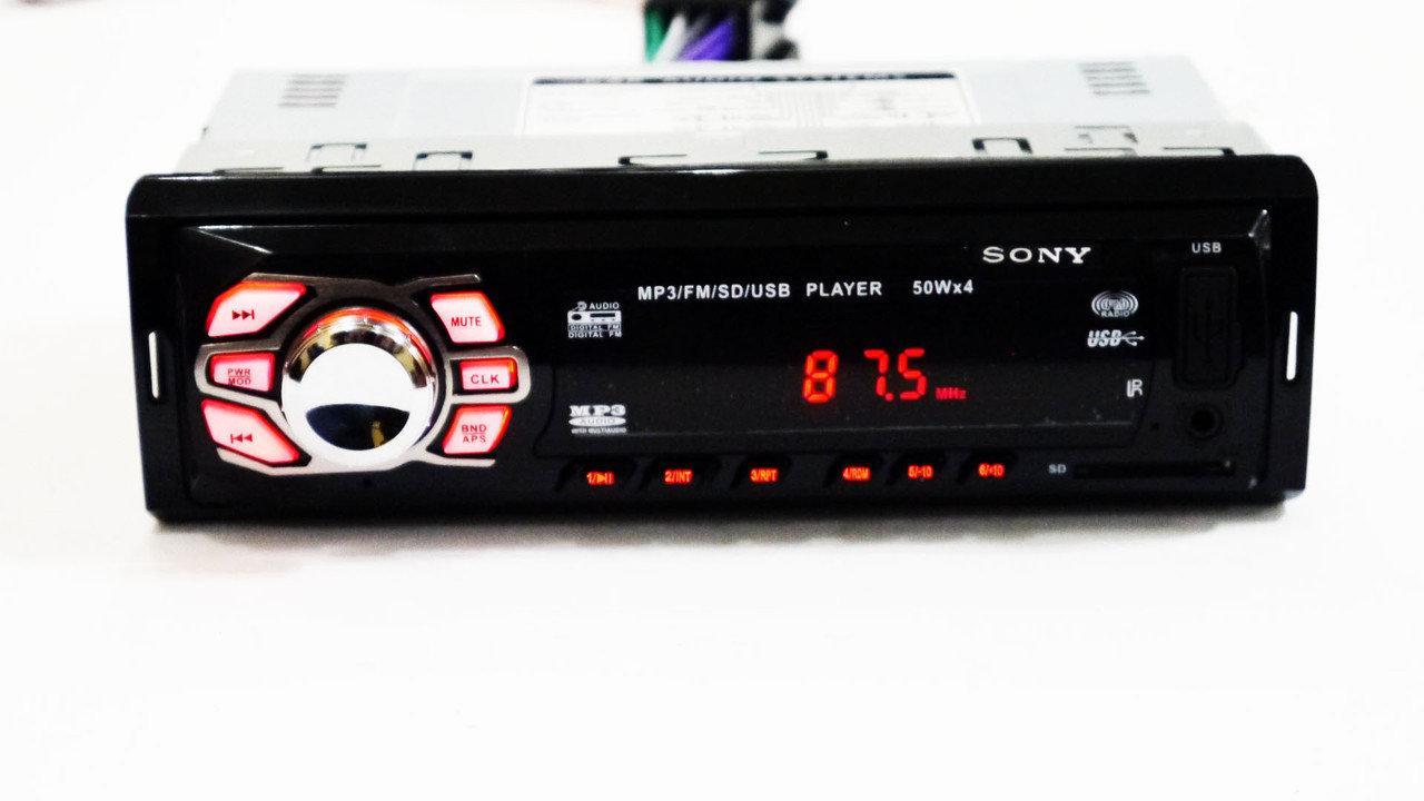 Автомобильные магнитолы | Автомагнитола MP3 630U ISO