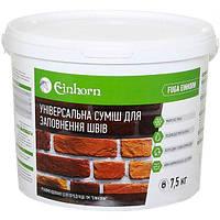 Фуга Einhorn коричневая 7.5 кг