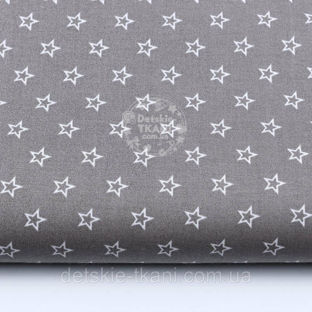 """Лоскут ткани """"Французские звёзды"""" на графитовом  №1644а, размер 20*120 см"""