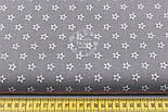 """Лоскут ткани """"Французские звёзды"""" на графитовом  №1644а, размер 20*120 см, фото 2"""