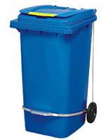 Бак для мусора с педалью синий 240.0 (л)