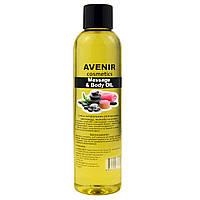 Массажное масло Avenir Cosmetics