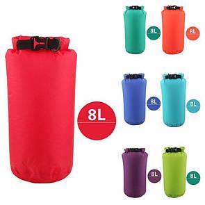 Гермомешок 8 литра, водонепроницаемый мешок. Гермомішок, мішок водонепроникний 45х23.5 см.