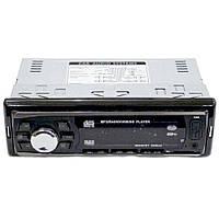 Автомобильные магнитолы | Автомагнитола MP3 650U ISO