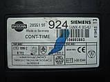 Блок предохранителей Nissan Primera P11 2000-2002г.в рестайл, фото 2