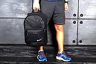 Рюкзак Nike міської стильний шкіряне дно чорне, колір чорний, фото 1