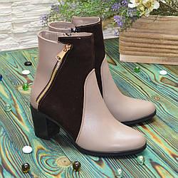 Ботинки женские демисезонные на устойчивом каблуке, натуральная кожа и замш. В наличии 36 размер