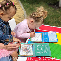 Водные многоразовые раскраски для детей