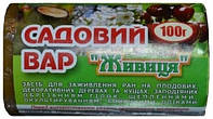 Садовий вар Живиця застосовувана для лікування ран і зрізів на рослині при обрізанні гілок, упаковка 100 г