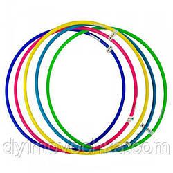 Обруч гимнастический цветной 0166 Бамсик, 75 см