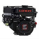 Двигатель бензиновый Loncin LC170F , фото 3