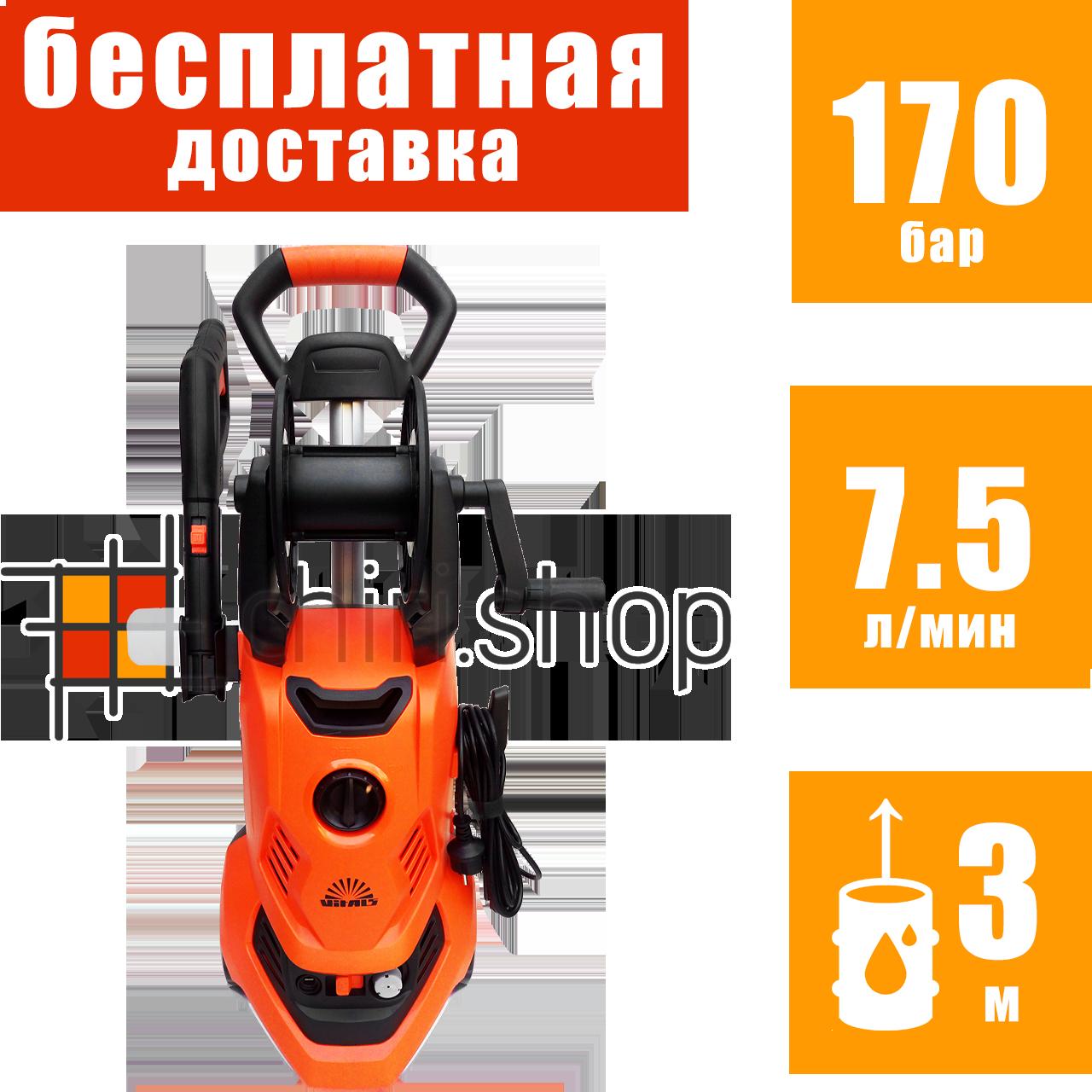 Минимойка Vitals Am 7.5-170w optimum, мойка самовсасывающая, аппарат высокого давления для мойки авто