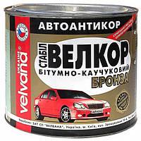 Мастика антикоррозионная Велтор Стабил битум-кауч 1.8 кг бронза