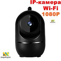 Цифровая IP-камера HD1080P. Камера Wi-Fi. Поворотная 355 / 90. Видеоняня. Слежение за объектом. Ночное виденье