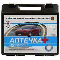 Аптечка автомобильная АМА-1 Новый Сдандарт