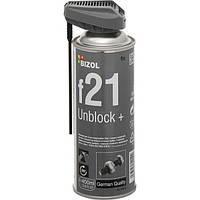 Растворитель ржавчины Bizol Unblock+ f21 400 мл