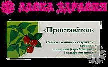 Свечи Проставитол (крапива, шиповник), 10 шт, Грин-Виза