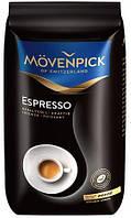 Кофе Movenpick Espresso (500 г) в зернах
