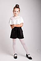 """Школьная блузка """"Волан"""" от производителя, фото 1"""