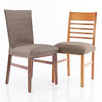 Чехлы на стулья со спинкой Сандра Nueva Textura 2 шт Лен